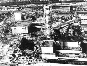 Cernobili